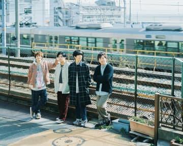 "Sumikaの新曲""センス・オブ・ワンダー""「進研ゼミ」新CMソングで放送スタート"