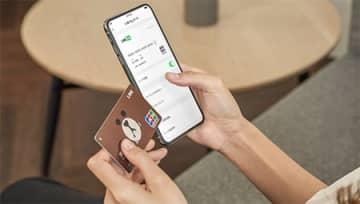 LINEポイントを「LINE Pay カード」や「QUICPay+」でも使えるようになった