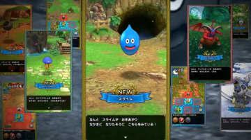 『ドラゴンクエストタクト』ゲームの雰囲気を伝えるティザー映像公開!2月27日よりCBTも開催決定―参加者募集スタート