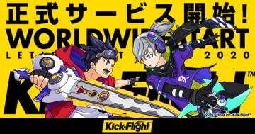 『Kick-Flight(キックフライト)』正式サービス開始!事前登録者数は70万人を突破、空中を舞台とした4vs4の対戦アクション