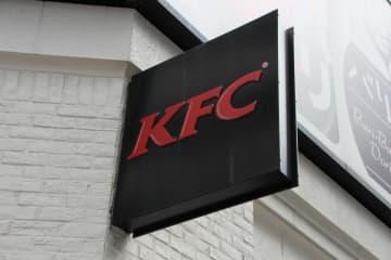 パイとコーヒーがセットで200円! KFCの「ほぼ半額」クーポン逃さないで。