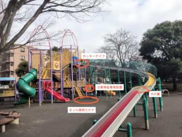 公園でのいたずらの状況と注意喚起の看板の設置状況(海老名市提供)