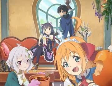 アニメ『プリコネR』4月6日より放送開始!美食殿メンバー集合のキービジュアルや第1弾PVも公開