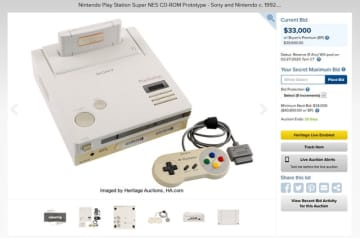 超レアな幻の「任天堂版PlayStation」が海外オークションで入札開始!―CD-ROM搭載スーパーファミコン