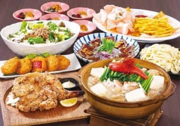 ミライザカのコース料理イメージ