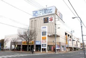 閉館が検討されているリョービプラッツ西大寺店