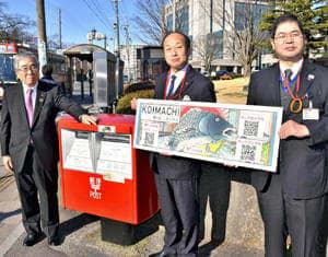 貼付式に臨んだ品川市長(左)と小野寺局長(右)ら