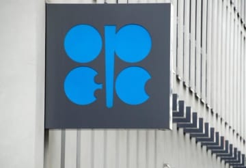 As always, global oil markets and the world depend completely on OPEC to fix any supply and demand turbulence.