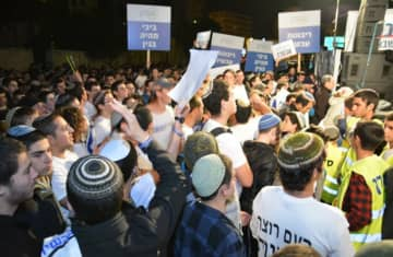 Sovreignty Now' rally seen outside the Prime Minister's Residence in Jerusalem. (photo credit: DANIEL GILO/TPS)