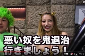加藤紗里さん、六本木の「悪いやつ」に豆まき…これって暴行になるの?