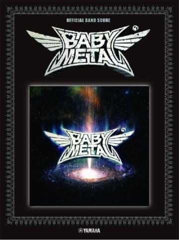 BABYMETAL、3rd AL『METAL GALAXY』 マッチングバンドスコア発売!