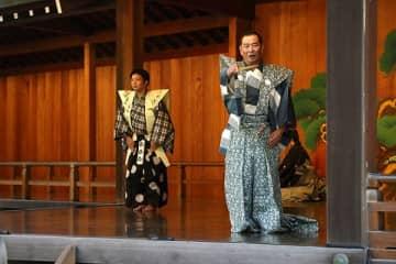 ▲読売山口メセナ大賞を2002年に受賞した山口鷺流狂言保存会