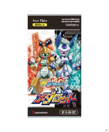 「フューチャーカード 神バディファイト」アルティメットブースタークロス第7弾「メダロット」が2月15日に発売