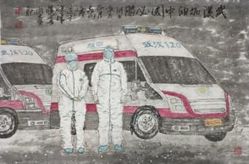 オンライン書画・写真展で、新型肺炎と闘う最前線の英雄に敬意 天津市