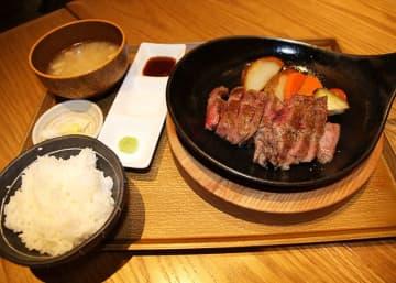 チャンピオン牛の枝肉を使った和風ステーキ膳