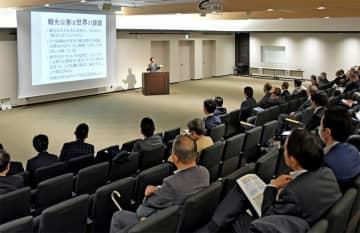 四条通の新たな地区計画の策定に向けた地権者対象の説明会(京都市下京区・京都経済センター)