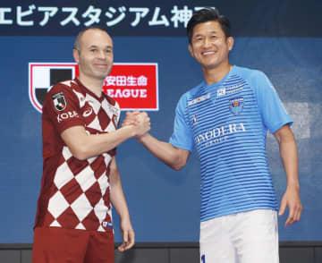握手を交わす神戸・イニエスタ(左)と横浜FC・三浦