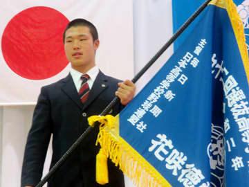選抜旗を受け取った花咲徳栄の井上朋也主将=14日午後、加須市の同校体育館