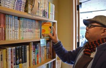 「青い鳥文庫ありますか」古書店主のつぶやきが話題 「懐かしい」「こんな本読んだ」共感広がる 画像