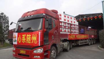四川省の台湾系企業、新型肺炎対策で「同胞の力」を結集