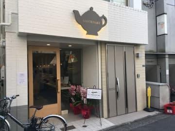 紅茶とのペアリングも! 紅茶スイーツ専門店「ティースイーツラボ・コンテナート」が代々木にオープン