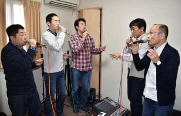 記念ライブに向け練習に励むメンバー