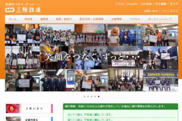 三陸鉄道、3月20日に全線再開 2019年台風19号で被災 画像