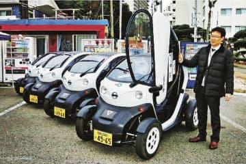 実証実験で使う小型電気自動車(和歌山県白浜町で)