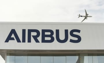 The United States imposed punitive taxes on $7.5 billion in European products after the WTO gave Washington a green light to take retaliatory trade measures against the EU over its subsidies to European aerospace giant Airbus