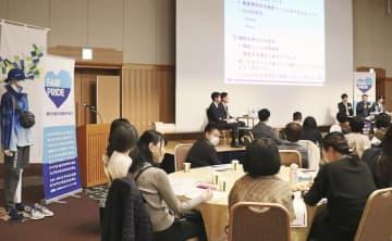 ドーピング検査員を対象に開かれた、パラスポーツをテーマにした研修会=15日、東京都千代田区