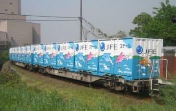 イルカのイラストが入ったJFE倉敷のコンテナ。鉄道愛好家らに親しまれている