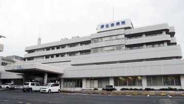 和歌山県湯浅町の済生会有田病院=15日午前