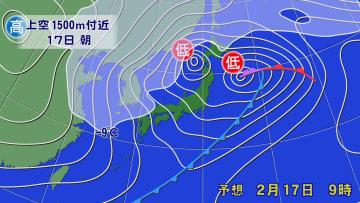 17日(月)午前9時の上空の寒気と気圧配置の予想