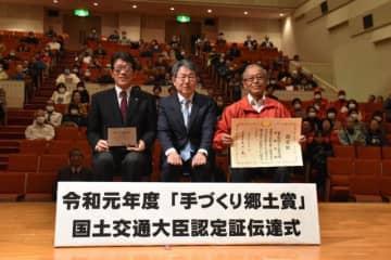 本年度の「手づくり郷土賞」を受賞した妻北地域づくり協議会の五島哲也会長(右)と西都市の押川市長(左)