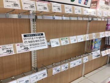 ほとんど商品が残っていないマスク売り場=2020年2月15日、神戸市内 ※本文とは関係ありません