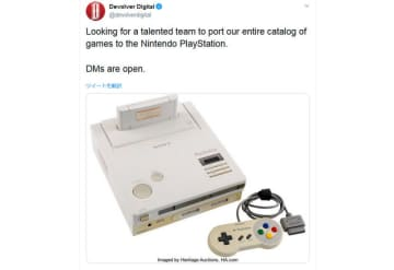 Devolver Digitalが「任天堂版PlayStation」向けのゲーム移植チームを募集?果たして真相は