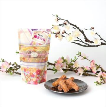 湯島天神の梅が見頃に。甘じょっぱさとほのかな酸味がクセになる「うめざらめ」販売中