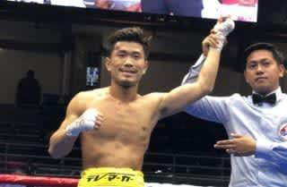 【ボクシング】木村翔が元王者サビーリョにTKO勝利「今年、世界一に返り咲く」