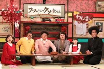 武田真治、サンドらとのコントで過呼吸に!?「どのくらい採用されるのか放送が楽しみ」
