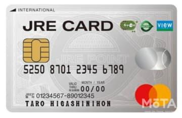 JRE CARDとジェクサーカード サービス