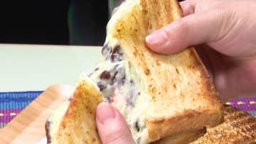 【チーズとろとろ】専門店で味わう絶品メルトサンドイッチ 画像