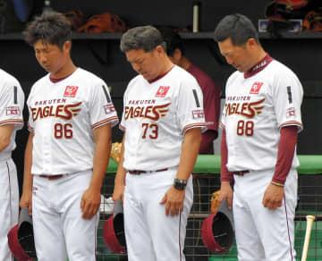 試合前に黙とうする野村コーチ(中央)と三木監督(右)ら(撮影・出月俊成)