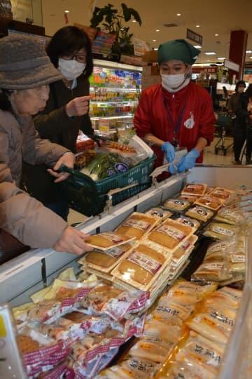 宮城県産ブランドサバ使用「鯖ちくわ」「鯖笹」食べて 八戸で試験販売
