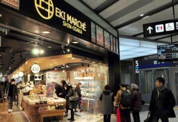開業5周年を迎えるエキマルシェ新大阪。短時間でも満足度の高い店舗が並ぶ=JR新大阪駅在来線改札内