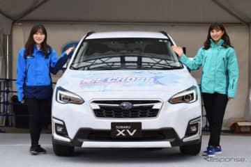 東京・恵比寿の本社ビルショールームからスバルスターズも2名参加しており、車両の説明や案内、写真撮影などに対応してくれた