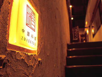 絶品のコースが¥6,500!梅ヶ丘の商店街の一角に、誰もが心ほどける広東料理の名店あり!