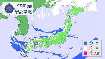 17日(月)午後8時の雨・雪の予想