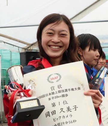 岡田久美子、ぶっちぎりでV6 五輪内定「次はメダル」
