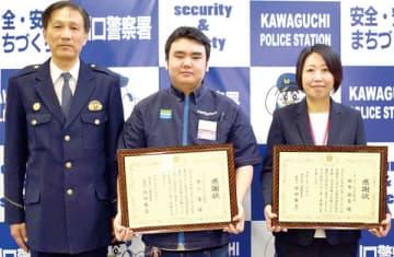 作田隆志署長(左)から感謝状を受け取った坂本佳良さん(右)と寺山翼さん=川口署