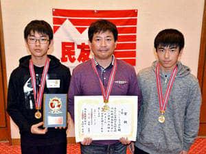 支部対抗戦を制したふくしまAの(左から)小島さん、渡辺さん、市川さん